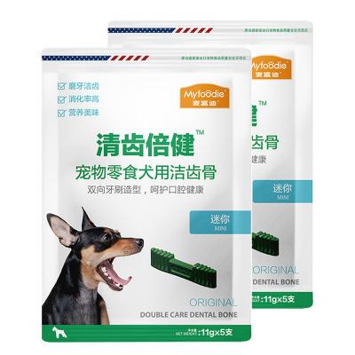 麥富迪清齒倍健潔齒骨11g*50狗狗零食磨牙棒耐咬潔齒棒除口臭幼犬泰迪小型大型犬