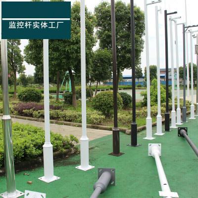 監控立桿3米3.5米4米5米6米監控攝像機立柱支架不銹鋼桿子監控桿工程采購量大優惠(咨詢客服)