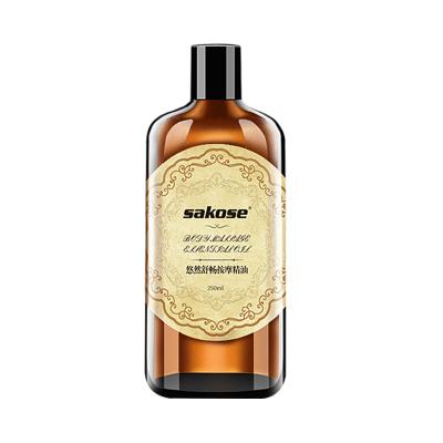 sakose按摩精油 全身按摩油通經絡正品推拿通用面部美容院開背刮痧油 單方精油(250ml)