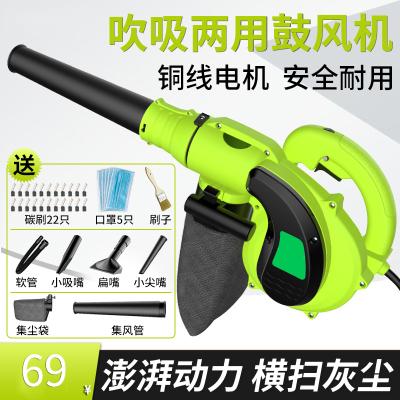 鼓風機家用220v強力小型吹風機電腦吹灰機阿斯卡利大功率吸塵器工業除塵器 標準款(吹吸兩用)+送小尖嘴