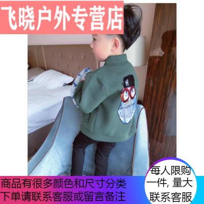 宝宝长袖外套2019春装新款男童韩版棒球服小儿童开衫夹克1235岁潮