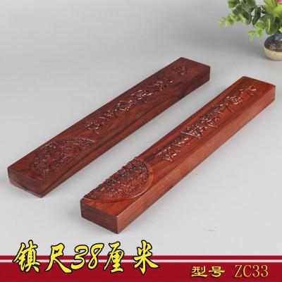 非洲红酸枝木 大号38厘米荷花红木镇尺