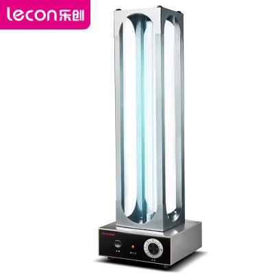 樂創(lecon) 紫外線臭氧燈 LC-ZW05 不銹鋼 150W