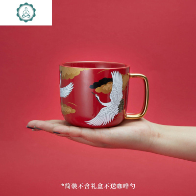 中國風創意情侶陶瓷國潮送禮辦公室水杯子帶勺喝水馬克杯 封后