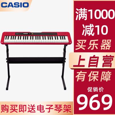 卡西歐(CASIO) 電子琴 CT-S200RD紅色 時尚便攜潮玩 QQ聯名限量款