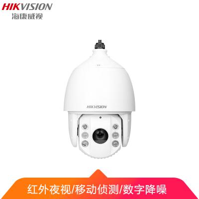 ??低?00万网络高清球机1080P红外监控云台球机DS-2DC6220IW-A