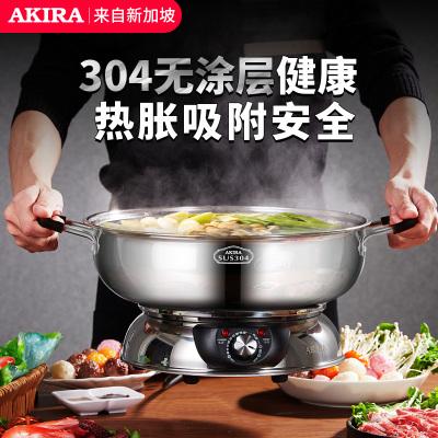 爱家乐(AKIRA)KL-S42/SG MAX 5L大容量304不锈钢加厚电火锅 家用分体式不粘电热锅电煮锅