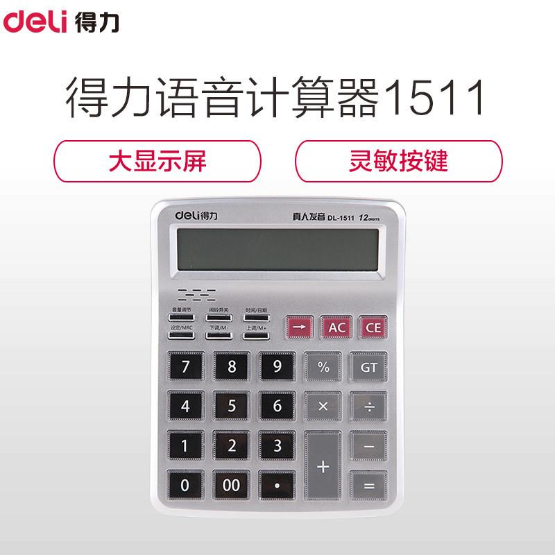 Dex cgfuu420qlzdbtikuw==