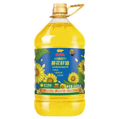金龙鱼#不油腻轻年#葵花籽油3.818L(苏宁定制) 物理压榨清香植物油富含维生素E清淡食用油