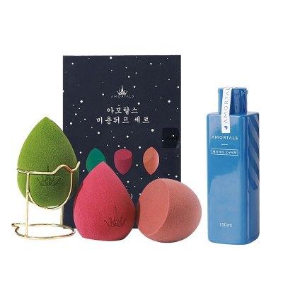 爾木萄(AMORTALS)星空美妝蛋套盒+化妝工具專用清洗劑150ml