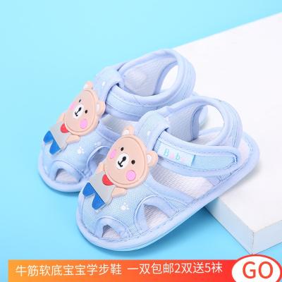 牛筋軟底寶寶夏季男女兒童學步涼鞋軟底防滑嬰兒鞋4-8-10-12個月