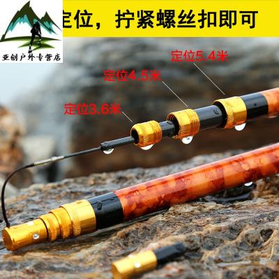【蘇寧星選】釣竿 魚竿三定位3.6-7.2米超輕超硬碳素桿釣魚竿套裝溪流竿海竿黑坑 索爾倫