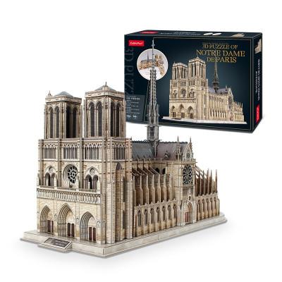 DIE-CAST樂立方(CubicFun)3D立體拼圖巴黎圣母院模型玩具 創意手工拼插建筑模型可開合內窺
