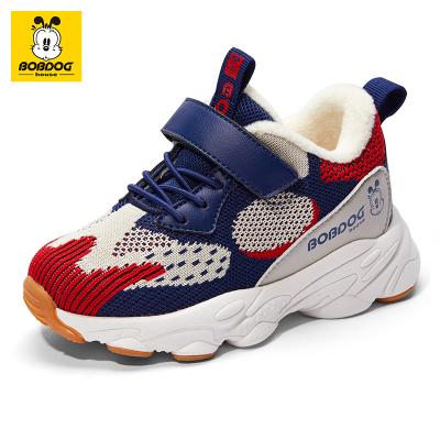BOBDOG HOUSE巴布豆童鞋冬季新款运动鞋3-7岁男女童加绒保暖潮鞋休闲飞织鞋9462