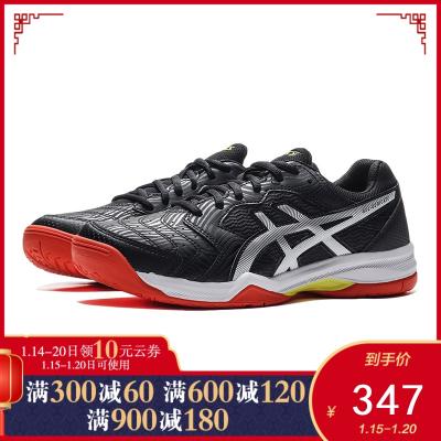 ASICS男鞋网球鞋2019新款男子专业网球运动鞋1041A074-001