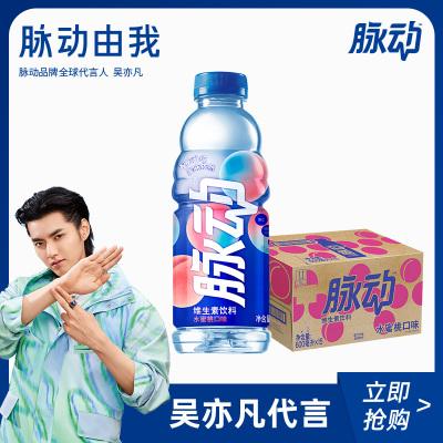 脈動 Mizone 水蜜桃味 運動飲料 600ml*15瓶 整箱