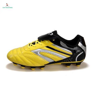 【蘇寧星選】男女兒童足球鞋AG碎釘學生小孩人成人長釘男比賽足球訓練鞋 邁詩蒙