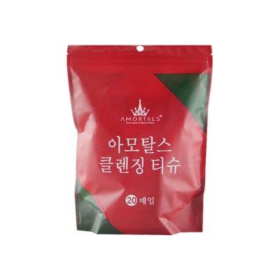 爾木萄(AMORTALS)壓縮毛巾20粒/袋
