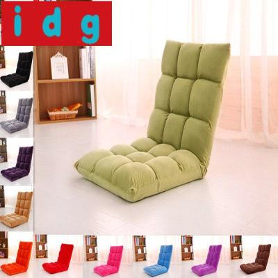 簡約現代懶人沙發床上椅子大號靠椅榻榻米坐墊飄窗椅地板座椅哺乳椅6145放心購