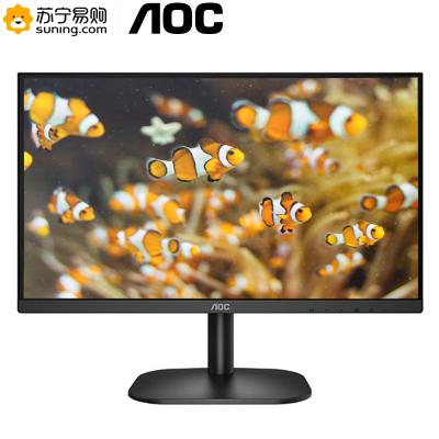 AOC 24B2XH 24英寸IPS液晶臺式電腦顯示器高清可壁掛顯示屏HDMI外接筆記本PS4游戲吃雞屏幕
