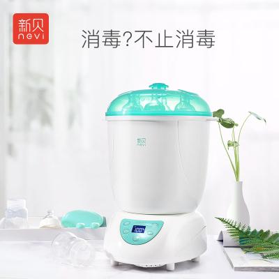 新贝ncvi 奶瓶消毒器带烘干 五合一多功能婴儿消毒锅(多功能电消毒器)XB-8600