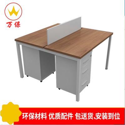 【万?!堪旃揖?屏风办公桌职员桌 现代简约单人位双人位面对面屏风办公台电脑桌 可定制其他