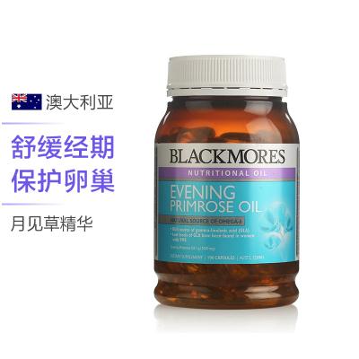 【調節女性經期】BLACKMORES 澳佳寶 月見草油精華 190粒/瓶 澳洲進口 326克