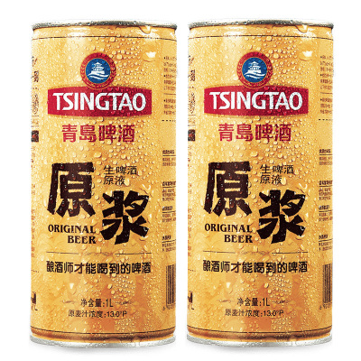 青島啤酒原漿 鮮啤 生啤酒鮮啤13度1L*2原漿罐啤