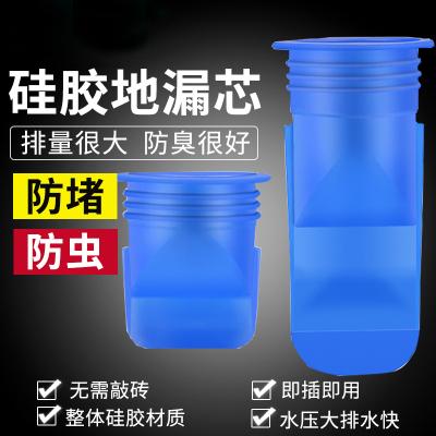君泉(JunQuan)下水道防臭地漏硅膠芯廁所衛生間洗衣機下水管密封圈圓形接頭器