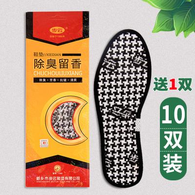 步云防臭鞋垫正宗除臭留香秋冬季男女透气吸汗10双装香型正品