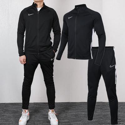 耐克男运动足球套装秋季新款立领夹克外套运动长裤休闲裤子AO0054