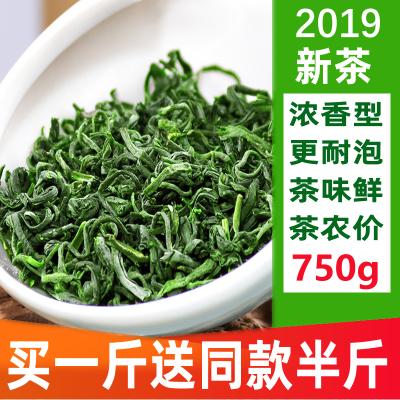 2019新茶日照充足 高山绿茶云雾茶绿茶炒青茶毛尖茶浓香型茶叶散装500g