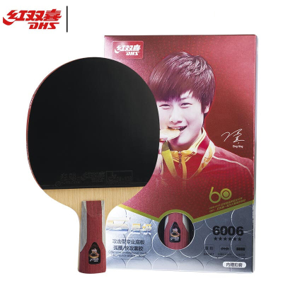 紅雙喜DHS乒乓球拍乒乓球成品拍 R6006 雙面反膠直拍新款T6006 6星級乒乓球拍 全能進攻型 單拍帶原裝拍套