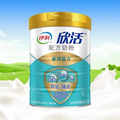 伊利 中老年 欣活骨能配方奶粉900克罐裝 健康營養