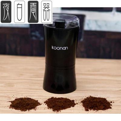 电动磨豆机 咖啡豆研磨机 咖啡粉碎机小型咖啡磨粉机磨豆器 卡纳KOONAN电磨