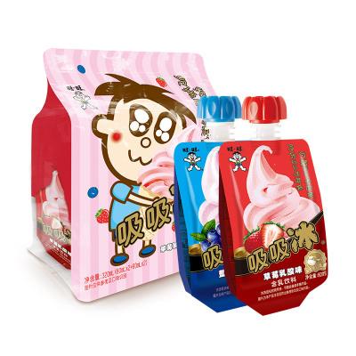 旺旺 吸吸冰综合包 (草莓味+蓝莓味) 80g*4