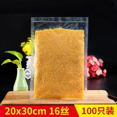 納麗雅Naliya真空袋抽真空食品袋20x30cm真空包裝袋透明塑料袋熟食塑封袋子100