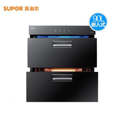 SUPOR/苏泊尔 ZTD90S-303嵌入式消毒柜迷你小型碗柜双门家用立式