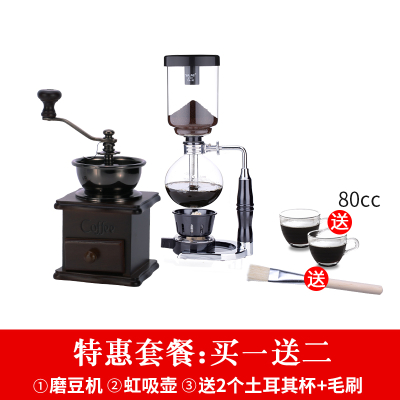 阿斯卡利(ASCARI)小型手摇咖啡磨豆机手磨咖啡机研磨器家用手动咖啡豆研磨机 磨豆机-虹吸壶(特惠套餐)