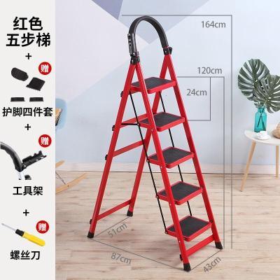 納麗雅(Naliya)梯子家用折疊室內人字多功能梯四步梯五步梯加厚鋼管伸縮踏板爬梯 加厚紅色五步梯