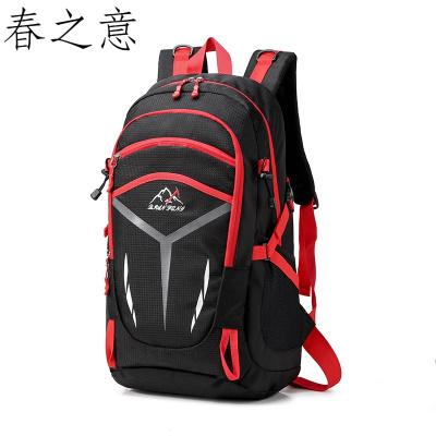春之意2019新款登山包休閑運動雙肩男女大容量旅游旅行背包