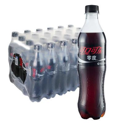 Coca-Cola可口可乐 零度可乐汽水500ml*24瓶装 整箱 无糖可乐含气饮料