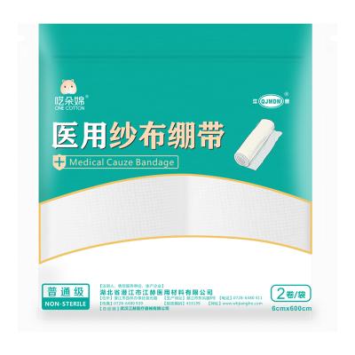 【1袋】江赫(QJMDM)醫用紗布繃帶6cmx600cm 2卷/袋 紗布繃帶(器械)