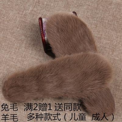 皮毛一体兔毛羊毛鞋垫冬季保暖长毛真毛加厚毛绒防寒男女通用儿童