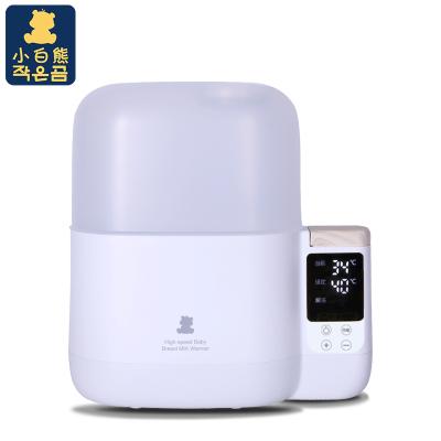 小白熊双瓶暖奶器宝宝暖奶调奶消毒器多功能婴儿温奶器白色HL-0888