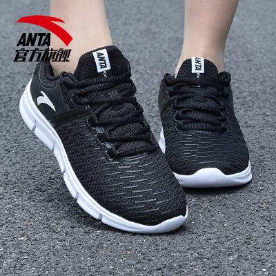 ANTA安踏女鞋子气垫鞋女子运动鞋增高减震跑步鞋休闲鞋12637776