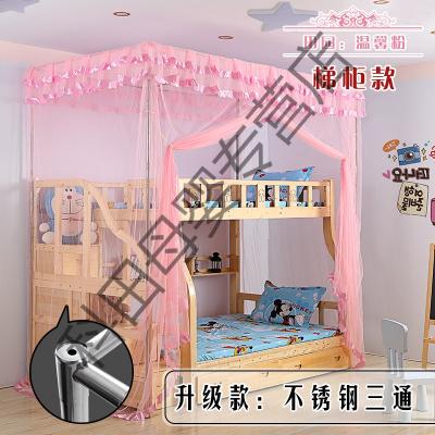 雙層床蚊帳子母床上下鋪高低床兒童1.2m1.5米加密一體方頂不銹鋼應學樂 升級款【梯柜】田園【粉】 1.5m(5英尺)床