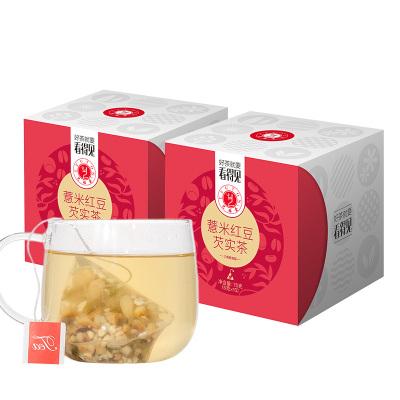 薏米红豆芡实茶薏仁茶叶赤小豆小袋装茉莉花茶组合茶包定制