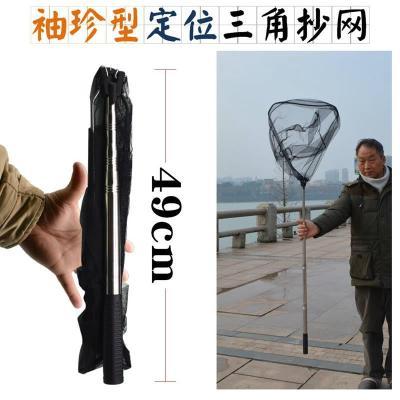 不銹鋼袖珍三角抄網 1.5米 折疊伸縮抄網桿抄子撈魚網兜漁具釣魚 不銹鋼袖珍三角抄網 1.5米