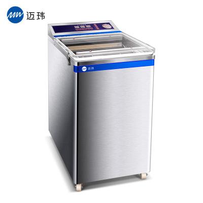 迈玮MW 商用食品真空包装机干湿两用冷面大米砖打包装袋抽真空封口机